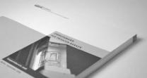 Bankenverband Tätigkeitsbericht